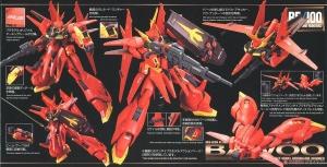 RE AMX-107 バウ (RE100) の説明書画像2