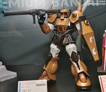 MG YMS-07 プロトタイプグフ ガンプラEXPO ワールドツアージャパン 2016 WINTER02