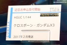 HGUC クロスボーンガンダムX3 ガンプラEXPO ワールドツアージャパン 2016 WINTER07