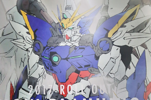 ハイレゾリューションモデル WING GUNDAM ZERO EW ガンプラEXPO ワールドツアージャパン 2016 WINTERt