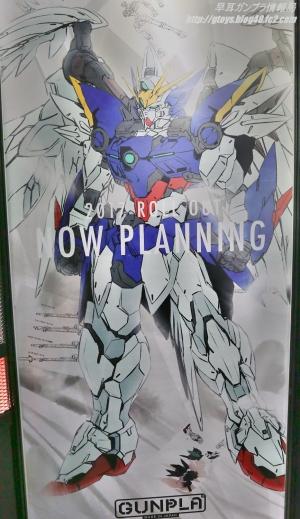 ハイレゾリューションモデル WING GUNDAM ZERO EW ガンプラEXPO ワールドツアージャパン 2016 WINTER02