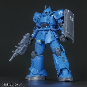 HG MS-04 ブグ(ランバ・ラル機)1 (2)