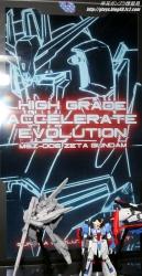 HG ACCELERATE EVOLUTION ゼータガンダム ガンプラEXPO ワールドツアージャパン 2016 WINTER07