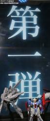 HG ACCELERATE EVOLUTION ゼータガンダム ガンプラEXPO ワールドツアージャパン 2016 WINTER05