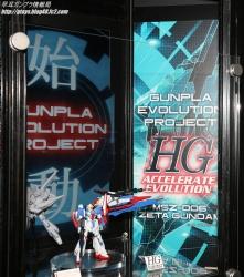 HG ACCELERATE EVOLUTION ゼータガンダム ガンプラEXPO ワールドツアージャパン 2016 WINTER02