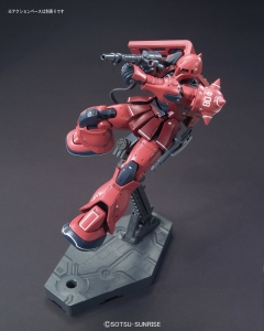 HG MS-05S シャア専用ザクI 02
