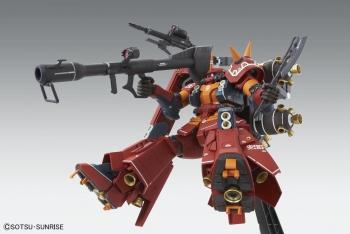 "MG 高機動型ザク""サイコ・ザク""Ver.Ka(GUNDAM THUNDERBOLT版) 02"