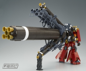 "MG 高機動型ザク""サイコ・ザク""Ver.Ka(GUNDAM THUNDERBOLT版) (2)"