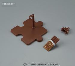 HGPG プチッガイ ビタースィートブラウン&チョコレート 3