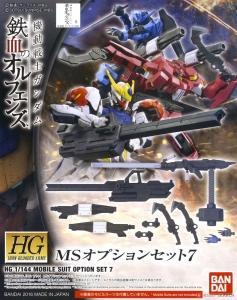 HG MSオプションセット7のパッケージ(箱絵)1