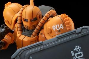 HG MS-04 ブグt