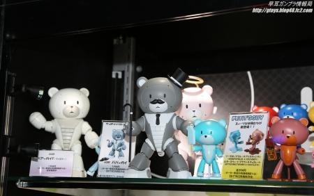 HGBF パパッガイ ガンプラEXPO ワールドツアージャパン 2016 WINTER01