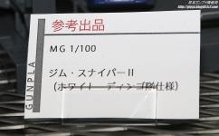 MG ジム・スナイパーII ホワイト・ディンゴ隊仕様 ガンプラEXPO ワールドツアージャパン 2016 WINTER09