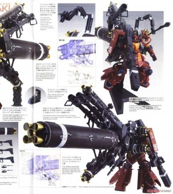 """MG 高機動型ザク""""サイコ・ザク""""Ver.Ka(GUNDAM THUNDERBOLT版)の説明書画像 (4)"""