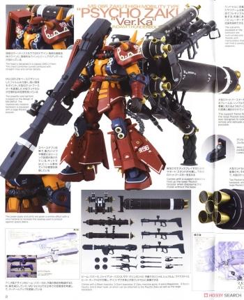 """MG 高機動型ザク""""サイコ・ザク""""Ver.Ka(GUNDAM THUNDERBOLT版)の説明書画像 (1)"""