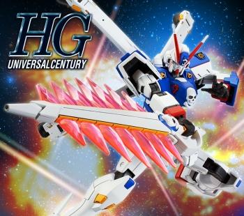 HGUC クロスボーン・ガンダム X3の商品説明画像 (1)