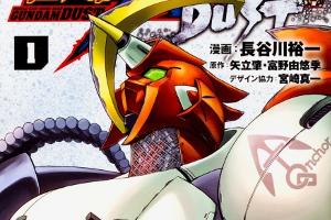 機動戦士クロスボーン・ガンダム DUST (1) t