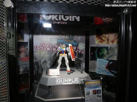 MG RX-78-02 ガンダム (GUNDAM THE ORIGIN 版) スペシャルエディション(仮) ガンプラEXPO ワールドツアージャパン 2016 WINTER01