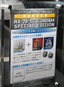 MG RX-78-02 ガンダム (GUNDAM THE ORIGIN 版) スペシャルエディション(仮) ガンプラEXPO ワールドツアージャパン 2016 WINTER08