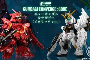 FW GUNDAM CONVERGE:CORE ニューガンダム&サザビー(メタリックver.)【プレミアムバンダイ限定】t