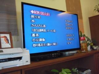 2016_1019isigaki0453.jpg