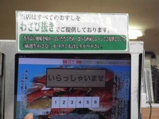2016_1019isigaki0470.jpg