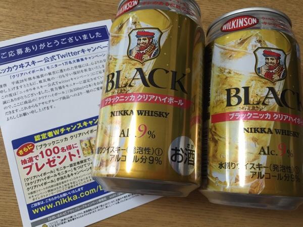 fc2blog_201606111610560cf.jpg