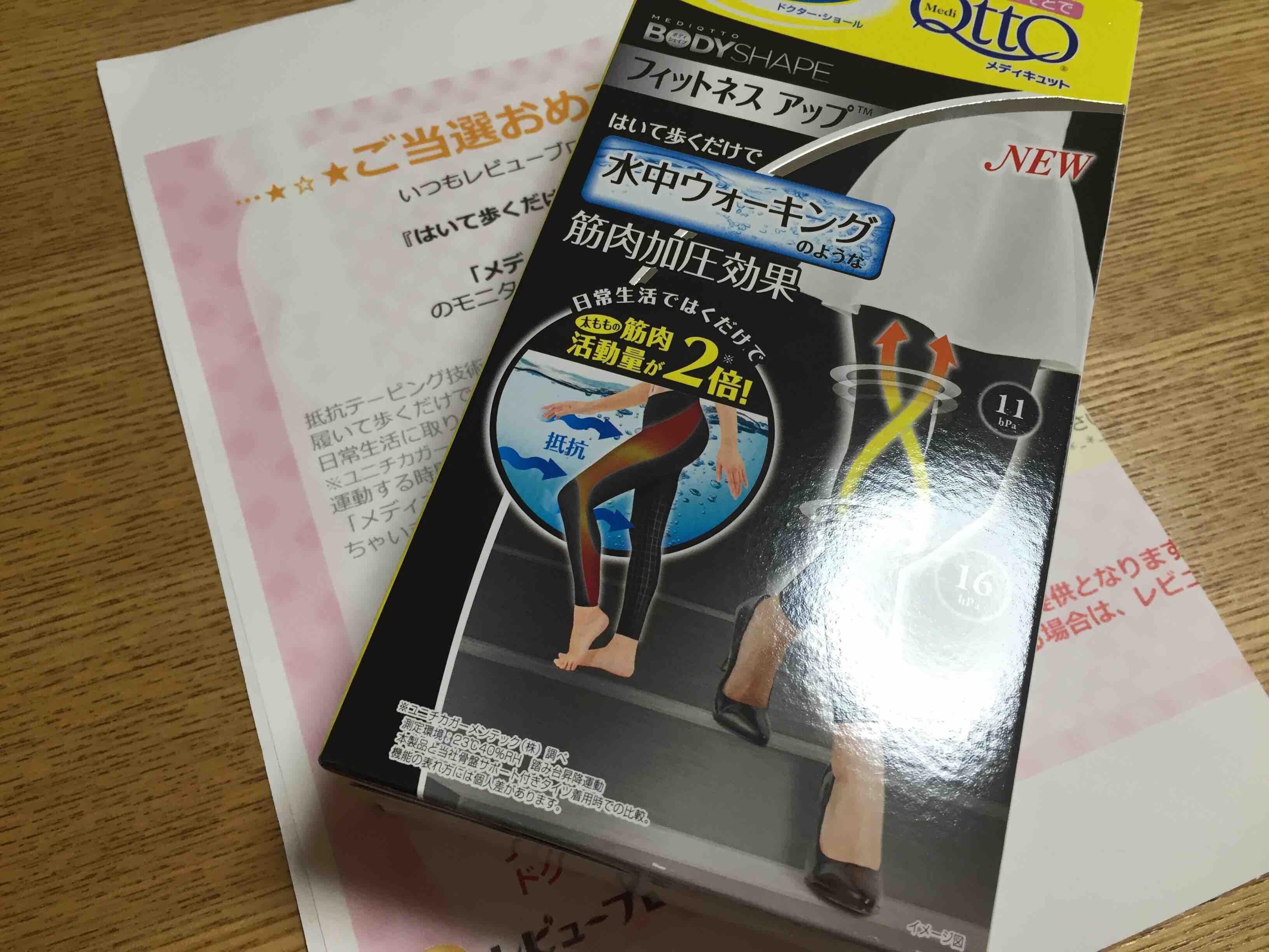 fc2blog_20160816153907258.jpg