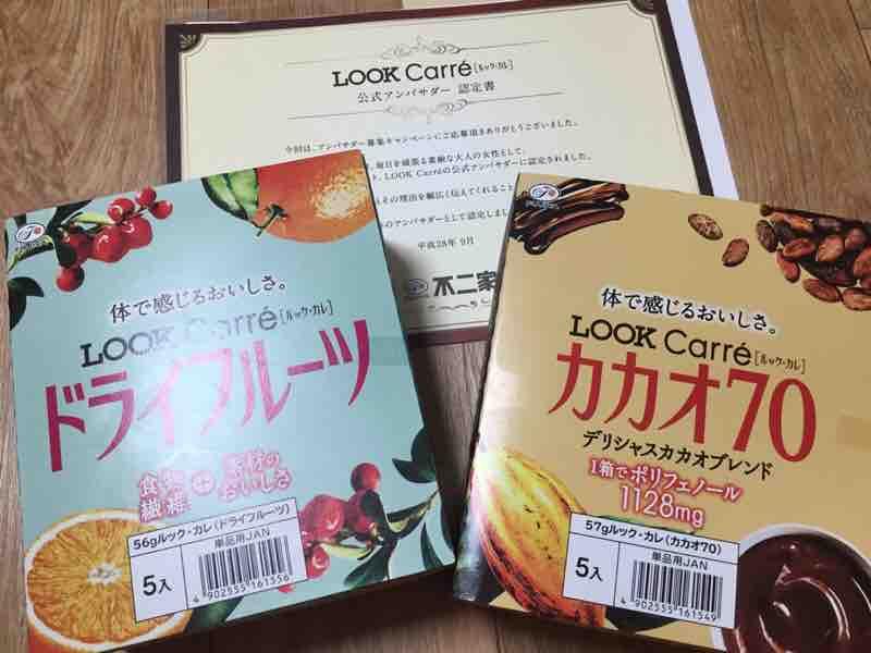 fc2blog_2016091519310005f.jpg