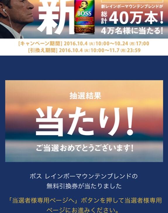 fc2blog_20161007162042ae8.jpg