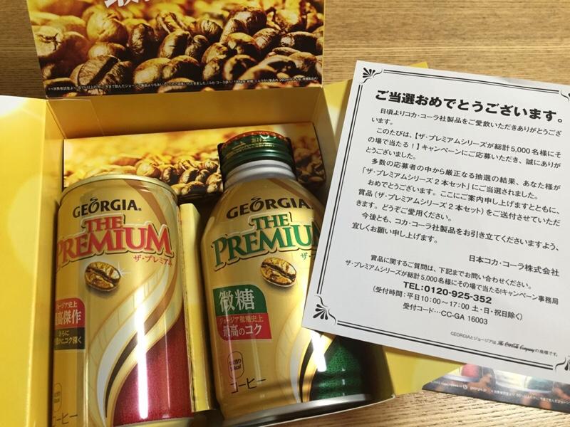 fc2blog_20161016185436874.jpg