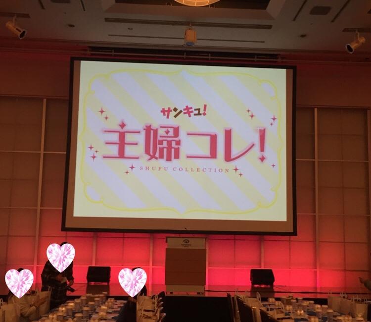 fc2blog_20161026162056f9b.jpg