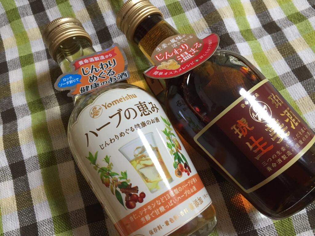 fc2blog_20161121151032029.jpg