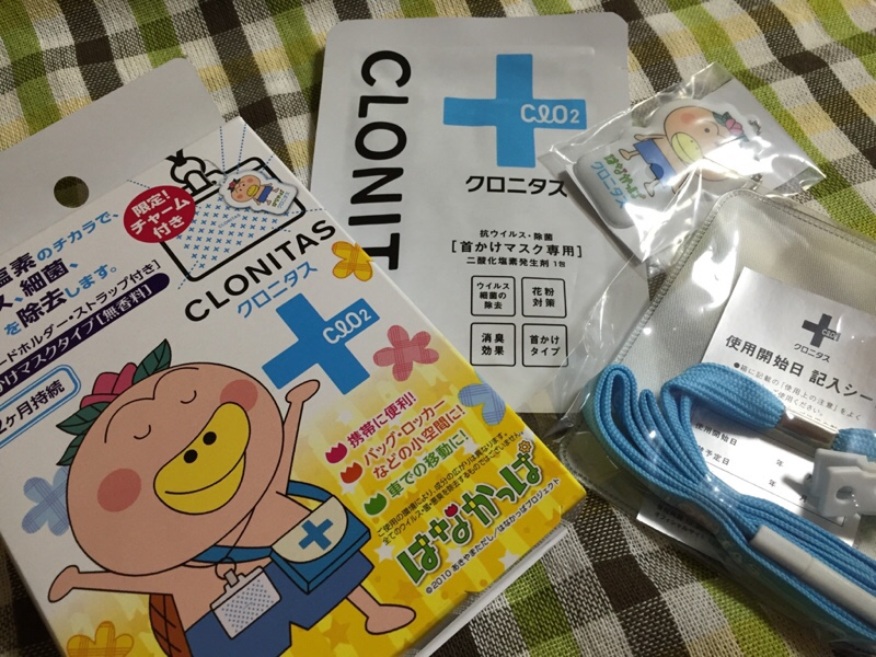 fc2blog_20161121151054305.jpg