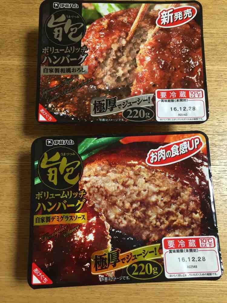 fc2blog_20161205205007593.jpg