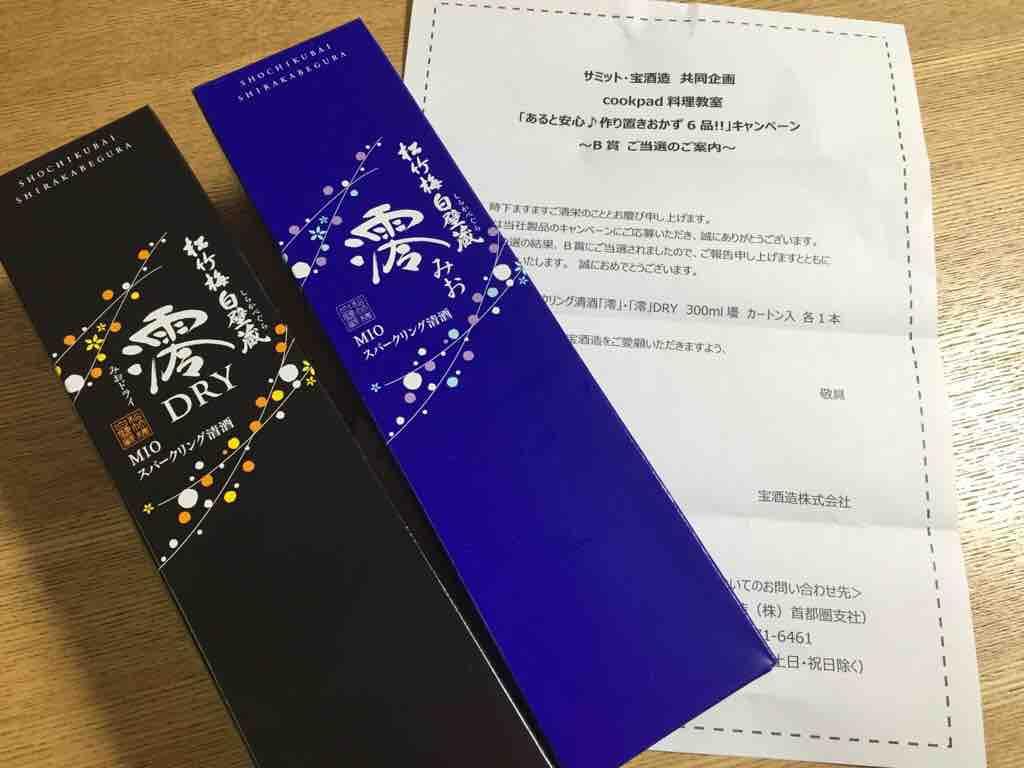 fc2blog_20161217183953e7e.jpg