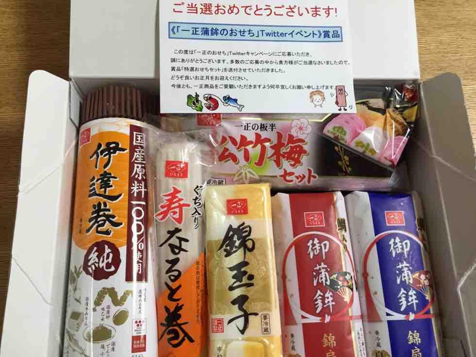 fc2blog_2016122919480145f.jpg