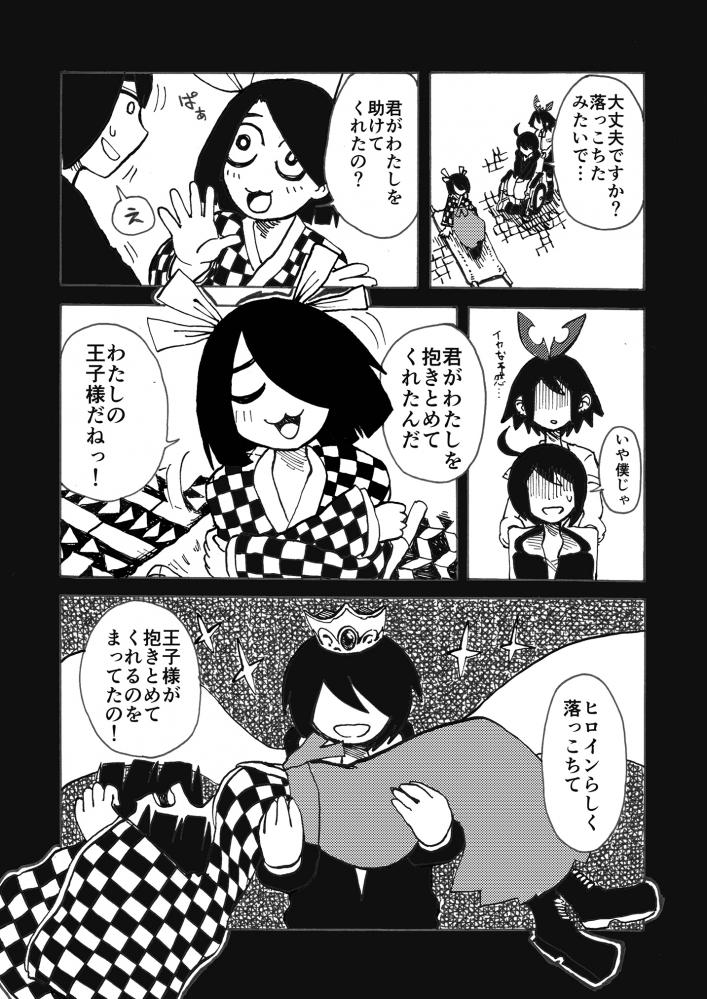 びじゅつしの時間09_007