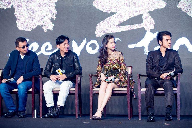 北京発布会1