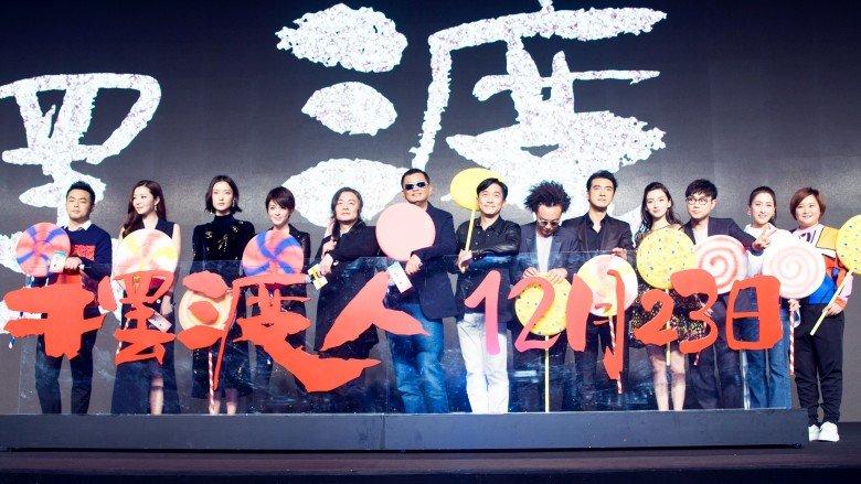 北京発布会2