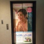 エレベータドア@新宿武蔵野館3