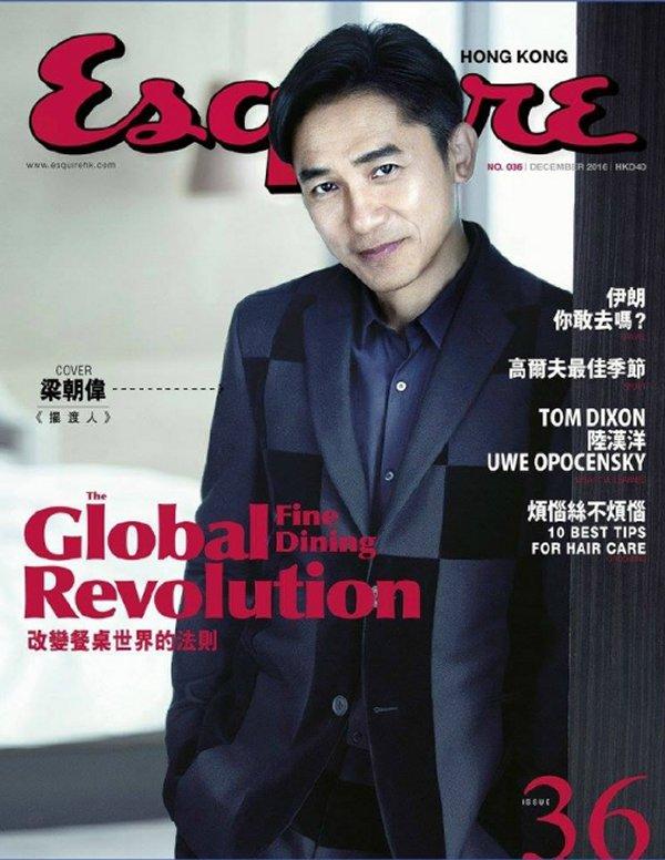 トニーさん@「Esquire 」1