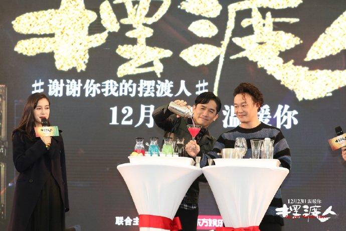 トニーさん@上海発布会4