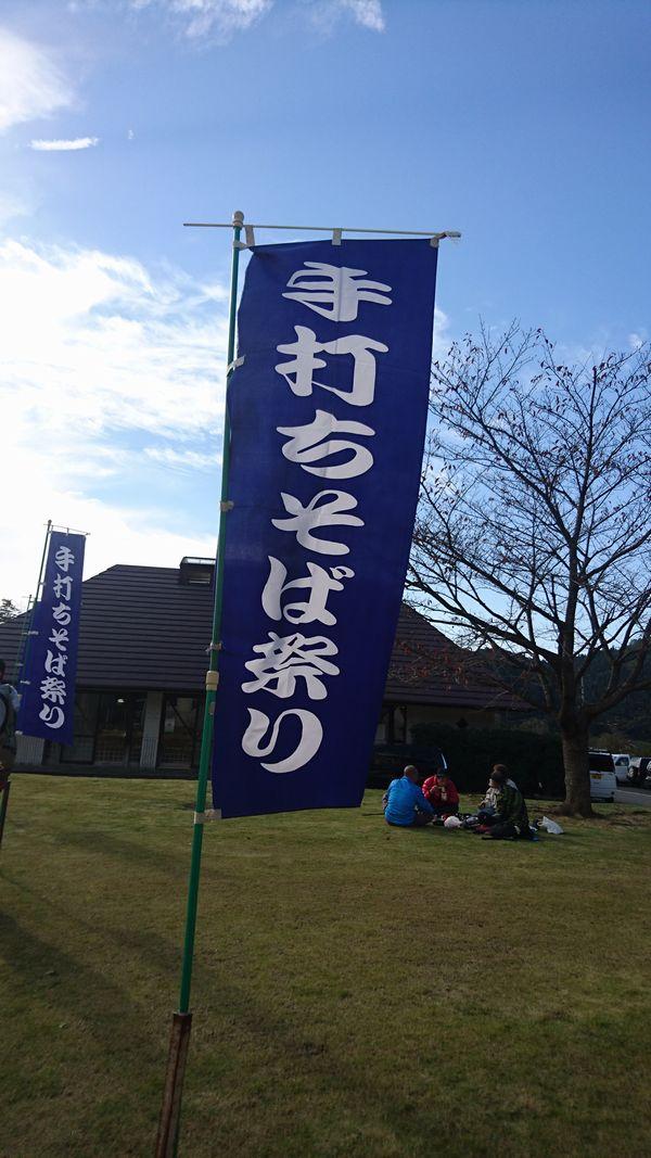 20161030-05
