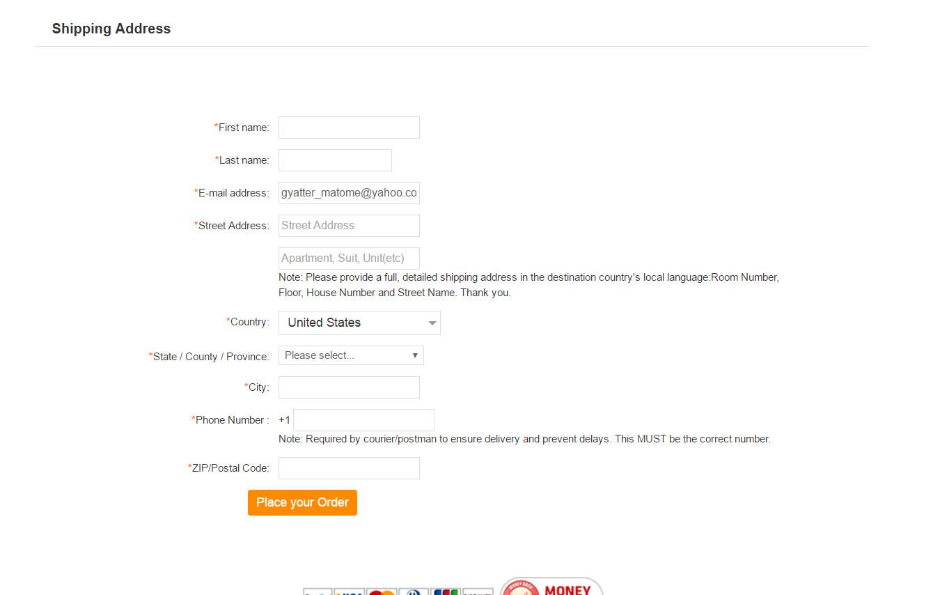 GearBestの評判や購入方法-20-29-786