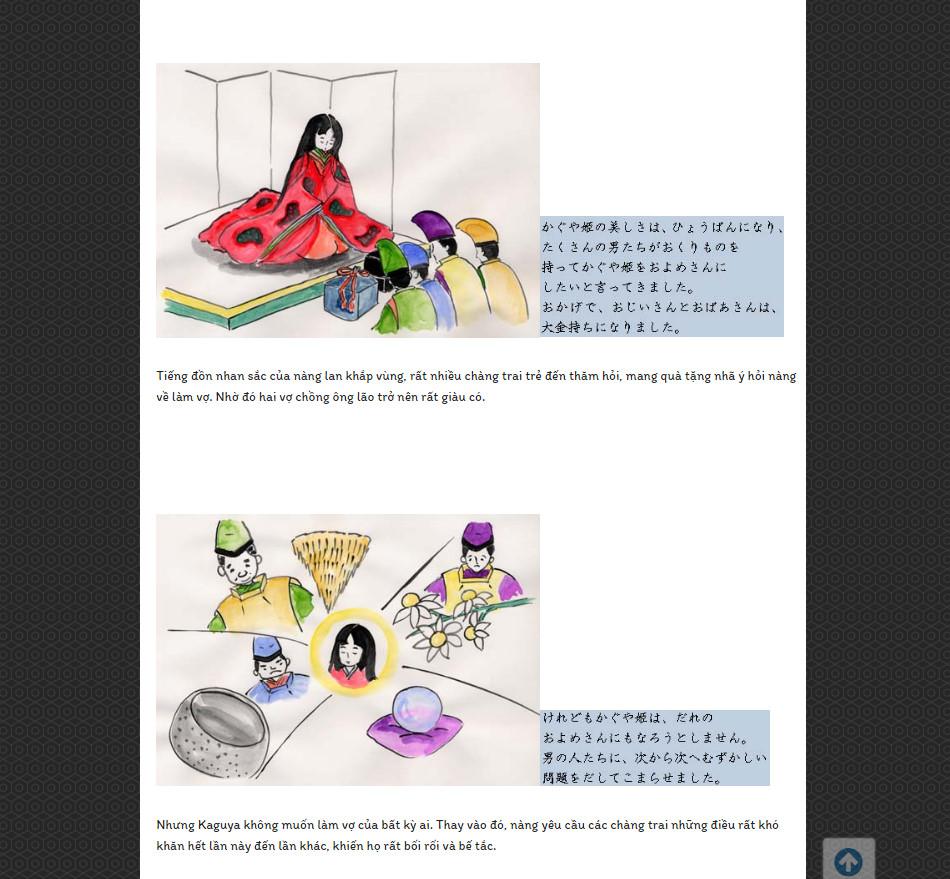 サイト上で直接漫画を無料で読む01-59-28-360