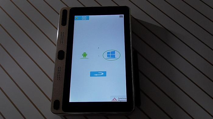 GOLE1を徹底レビューM1920052.jpg