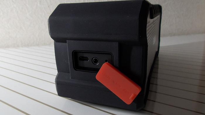 MAUKEY Bluetooth スピーカーSK-M120006.jpg