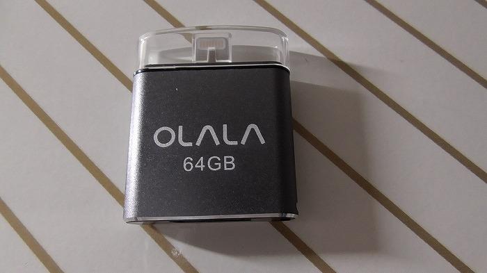 OLALA外付けメモリ50036.jpg