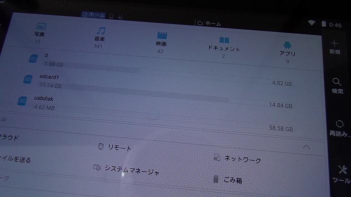 OLALA外付けメモリ50050.jpg